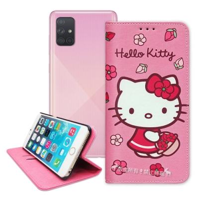 三麗鷗授權 Hello Kitty 三星Samsung Galaxy A71 櫻花吊繩款彩繪側掀皮套