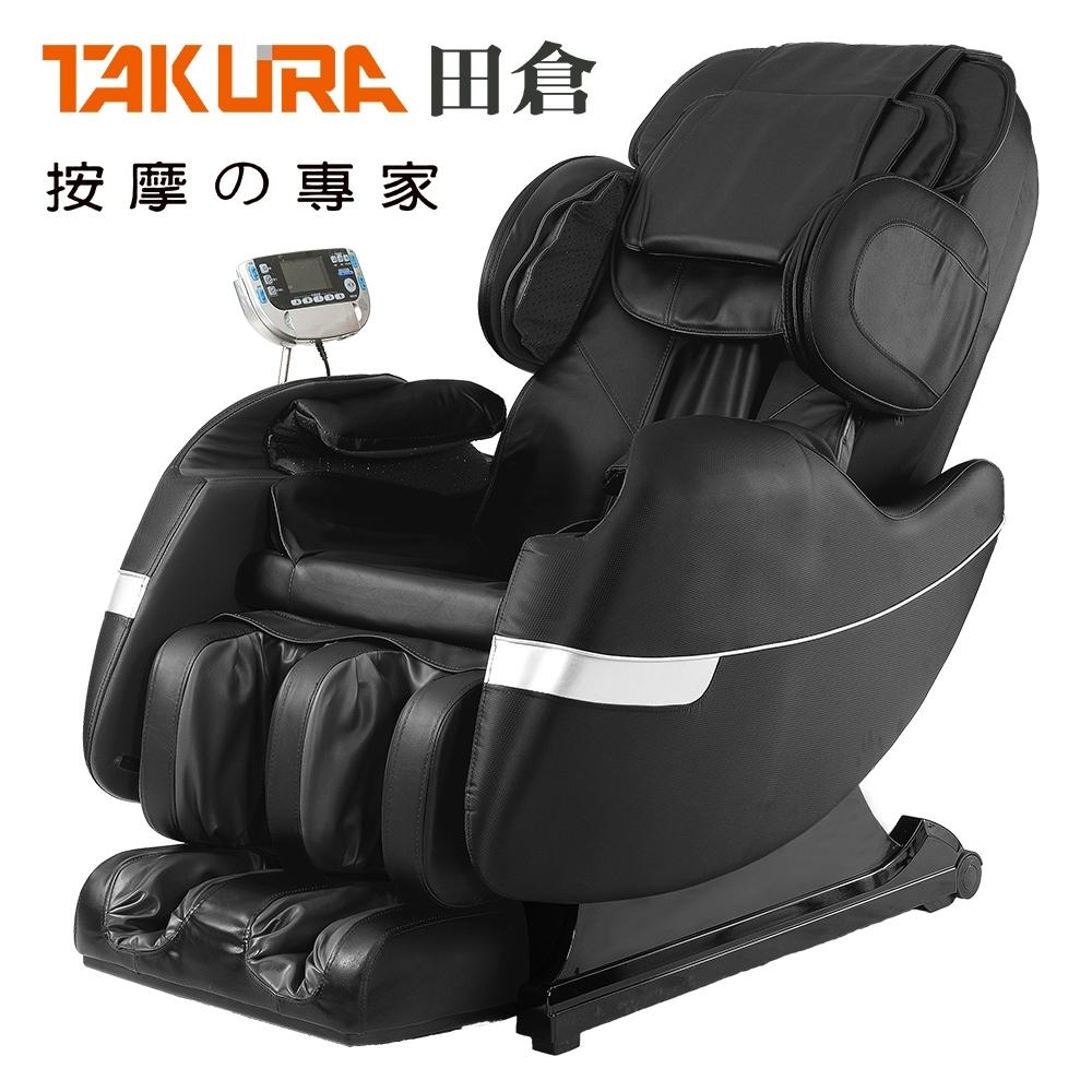 TAKURA田倉 拉筋零重力按摩椅-170 黑色