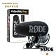 RØDE VideoMic Pro+ 超指向麥克風 VMP+ (公司貨) 超心型指向 內置鋰電池 Micro USB供電 2個AA電池 product thumbnail 2