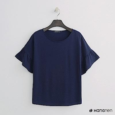 Hang Ten - 女裝 - 氣質荷葉袖簡約上衣 - 藍