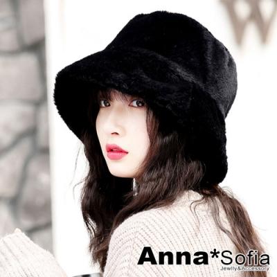【2件69折】AnnaSofia 光感絨毛短帽簷 軟式漁夫帽盆帽(黑系)