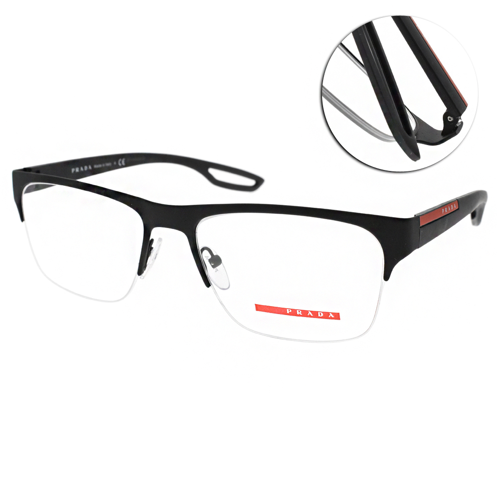 PRADA光學眼鏡 簡約休閒/霧黑 #VPS55F DG01O1