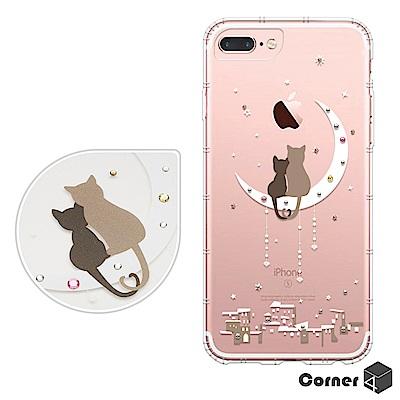 Corner4 iPhone8/7/6s Plus 5.5吋奧地利彩鑽防摔手機殼-相愛貓咪