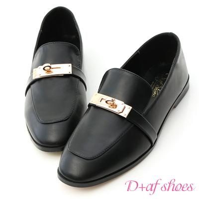 D+AF 品味個性.金色鎖釦小方頭樂福鞋*黑