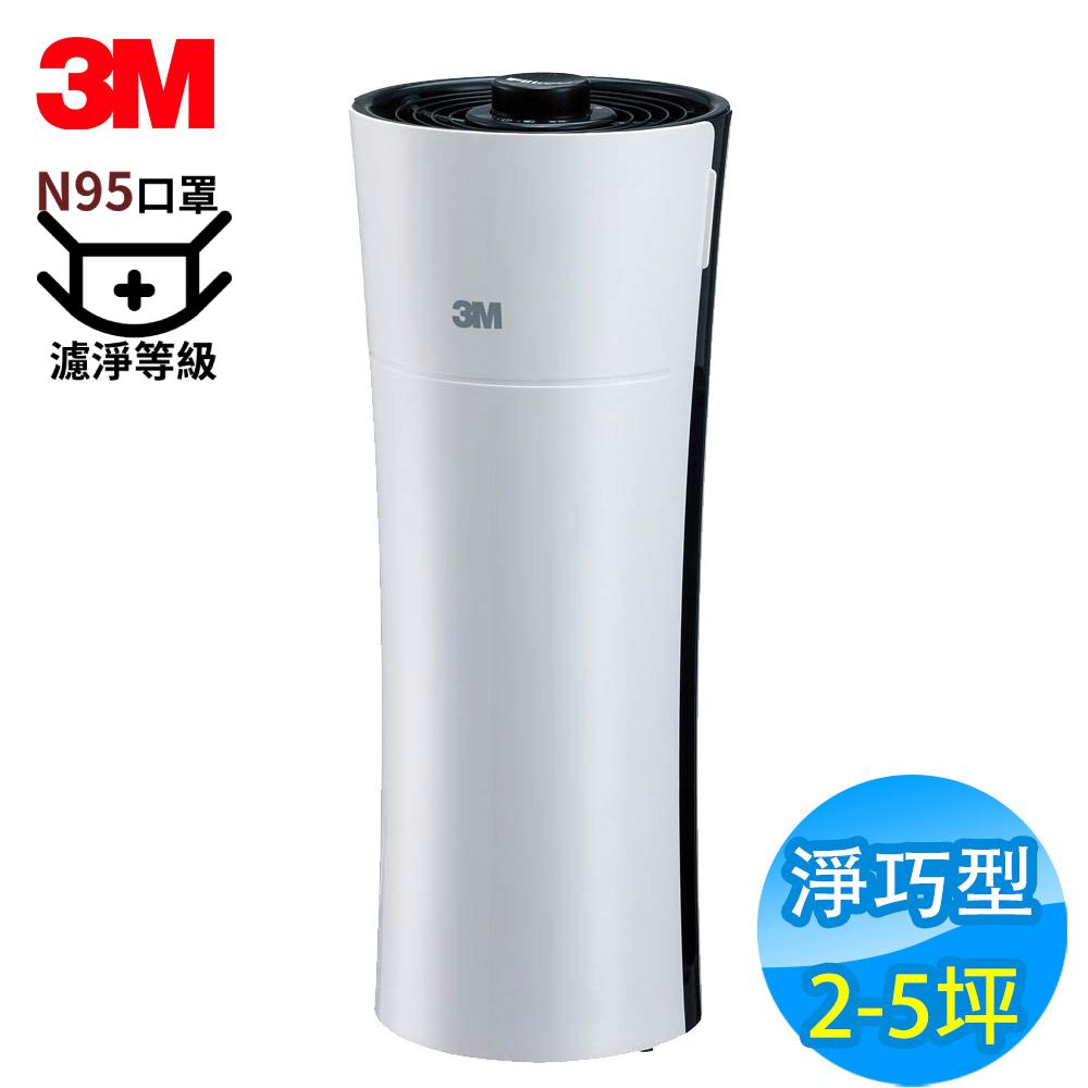 3M 2-5坪 淨巧型 淨呼吸空氣清淨機 FA-X50T N95口罩濾淨原理
