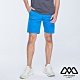 MYVEGA MAN工裝貼袋素色短褲-藍 product thumbnail 1