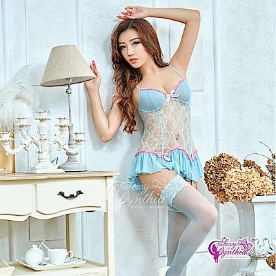 Sexy Cynthia情趣馬甲 柔美粉藍色長馬甲吊襪帶四件組-藍F