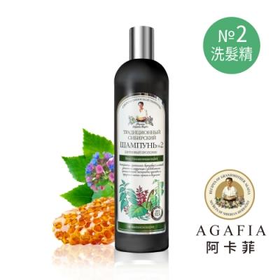 Agafia阿卡菲 蜂膠樺木修護洗髮精(550ml)