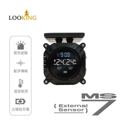 【LOOKING 錄得清】MS-7 太陽能胎壓偵測器