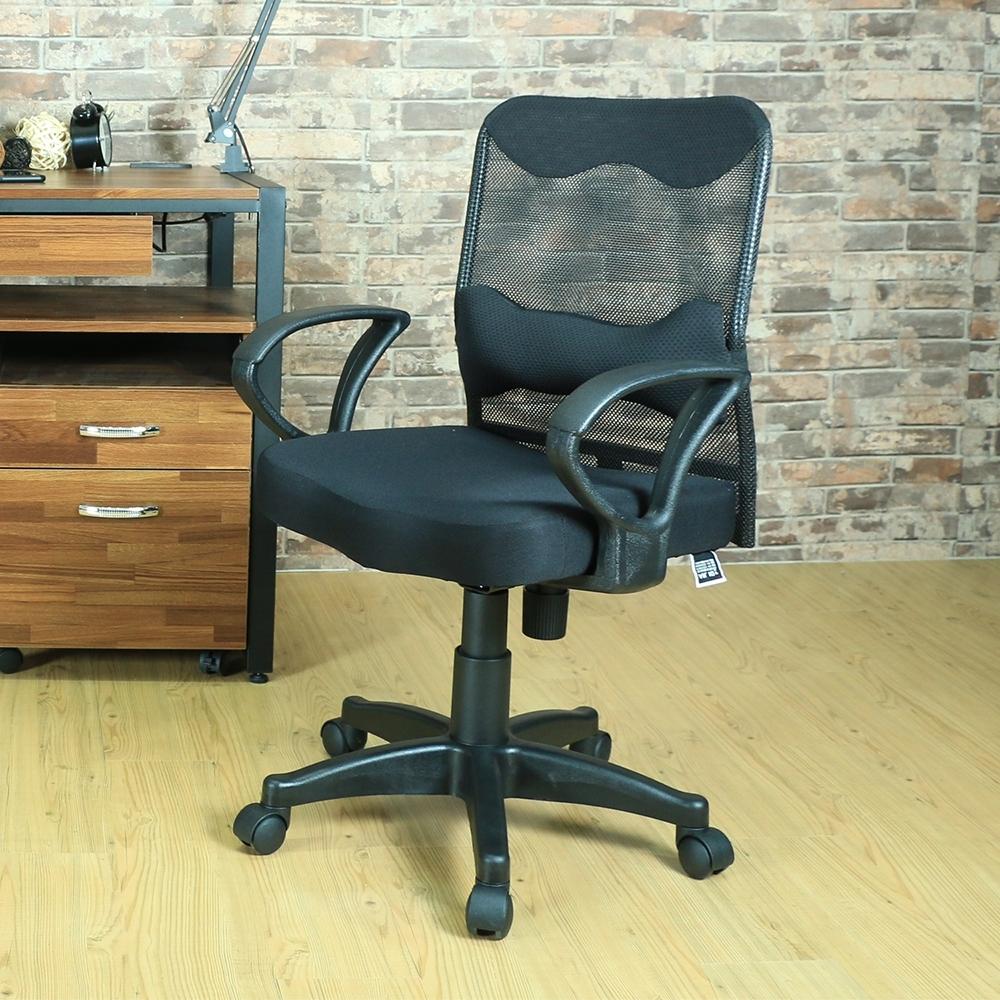 好室家居 卡莉輕巧舒適電腦椅辦公椅