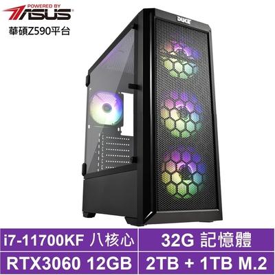 華碩Z590平台[原初霸王v2]i7八核RTX3060獨顯電玩機