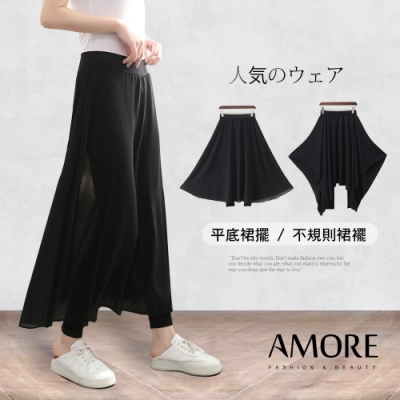 【Amore女裝】韓版時尚假兩件雪紡飄逸九分褲裙