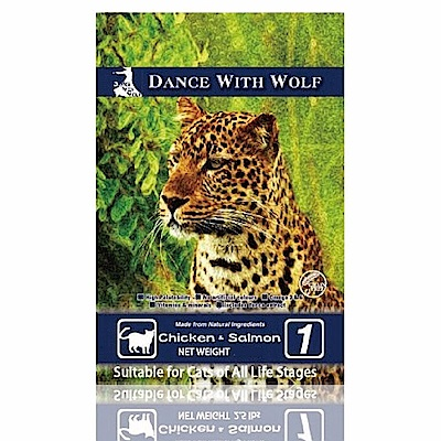 Dance With Wolf荒野饗宴之與狼共舞-海陸大餐(貓食) 20lbs