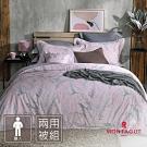 MONTAGUT-椰簇似錦-300織紗長絨棉兩用被床包組(單人)