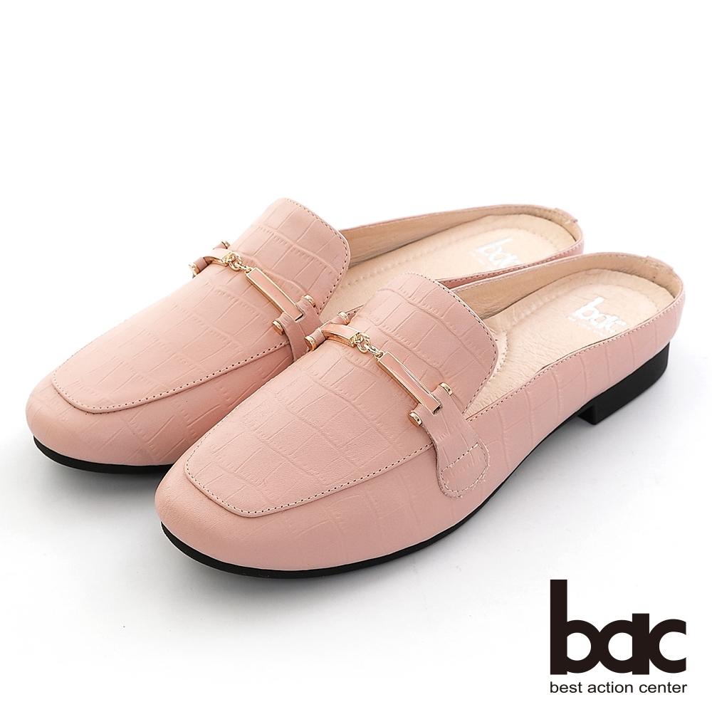 【bac】方頭動物壓紋樂福平底穆勒鞋-粉紅