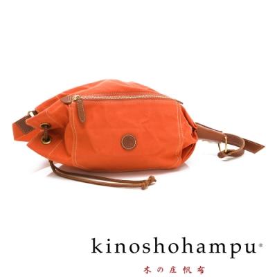 kinoshohampu 經典球型設計束口帆布斜揹包 橘