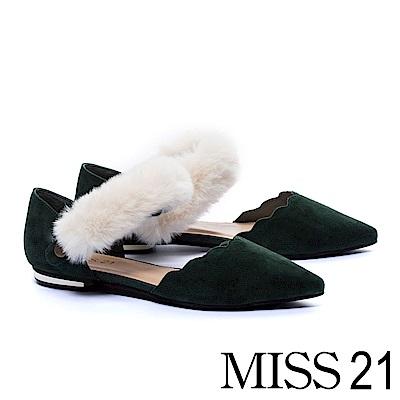 平底鞋 MISS 21 復古奢華毛毛條帶羊麂皮尖頭平底鞋-綠