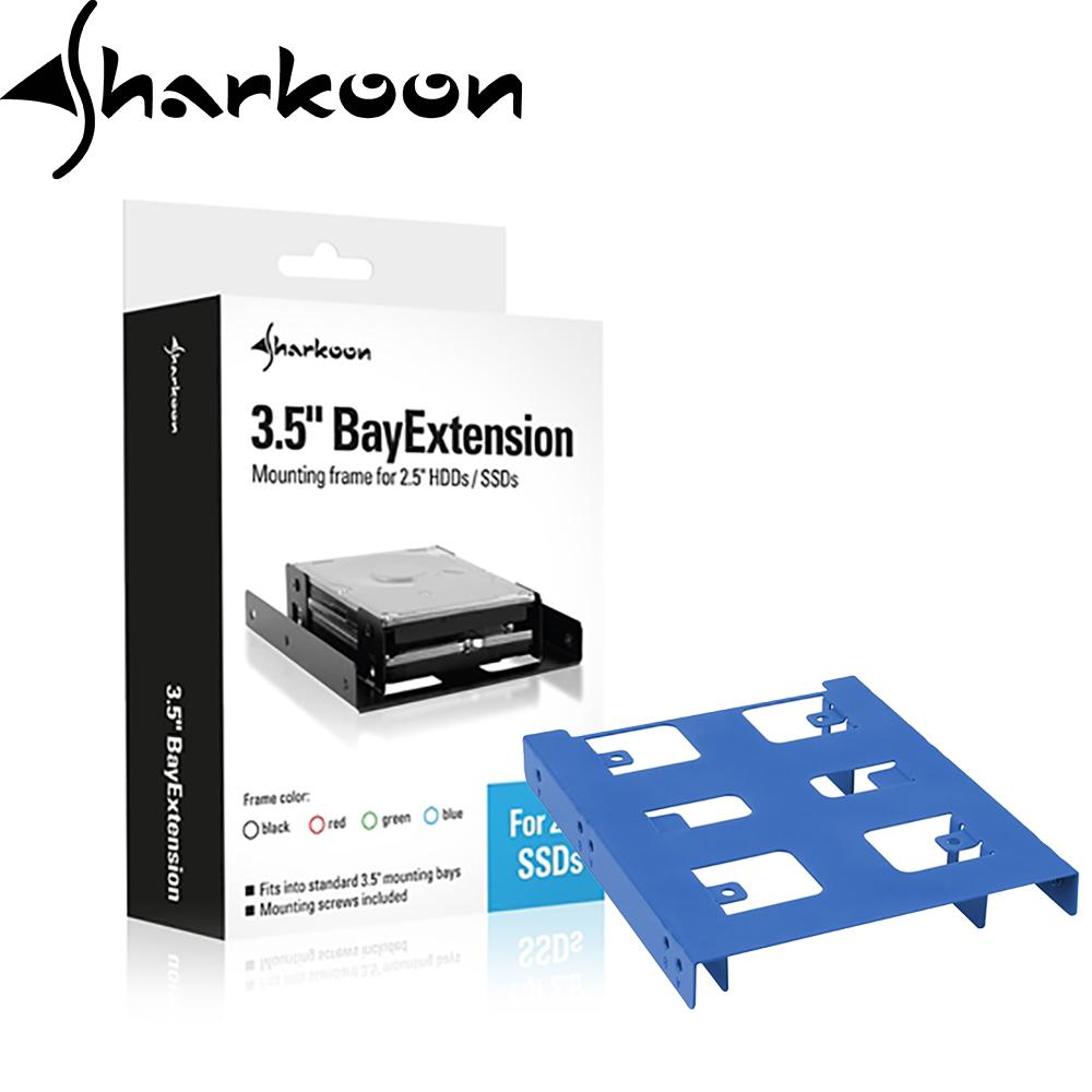 Sharkoon 旋剛 3.5吋通用型硬碟轉接架