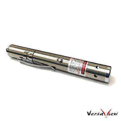 VersaView 不銹鋼管單電池紅光雷射筆 LP615
