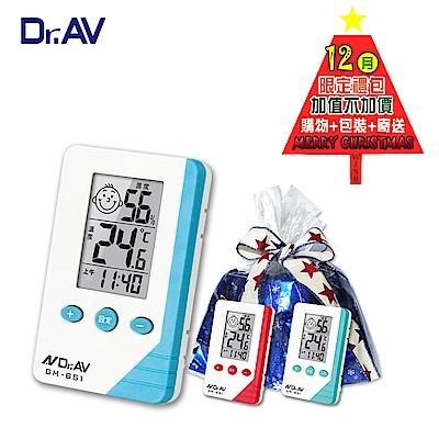 N Dr.AV聖岡科技 三合一智能液晶溫濕度計GM-6