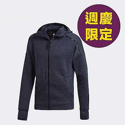 adidas Z.N.E.連帽外套 男 CY7374