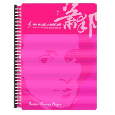 doit-great 美麗家30孔樂譜夾粉彩系列 20個內頁