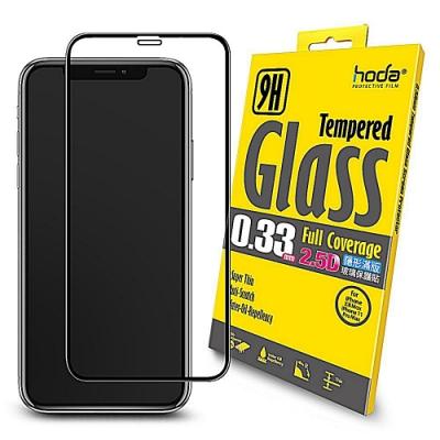 hoda iPhone 11 Pro / X /Xs 2.5D隱形滿版玻璃保護貼