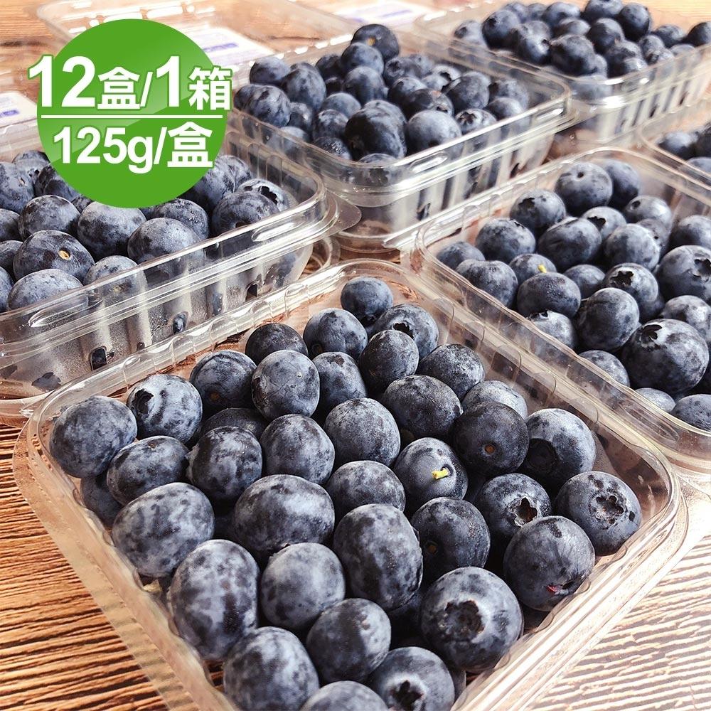 愛上水果 智利空運藍莓原裝箱12盒*1箱(約125g/盒)
