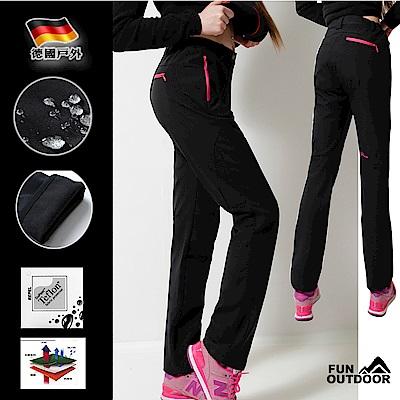 【戶外趣】軟殼褲-三層貼合抓絨防風防水彈性 翹臀修身機能褲 (HPL002 黑色)