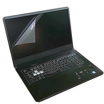 EZstick ASUS FX705 FX705GD 專用 螢幕保護貼