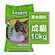Benevo 倍樂福 英國素食認證低敏成貓飼料10kg product thumbnail 1