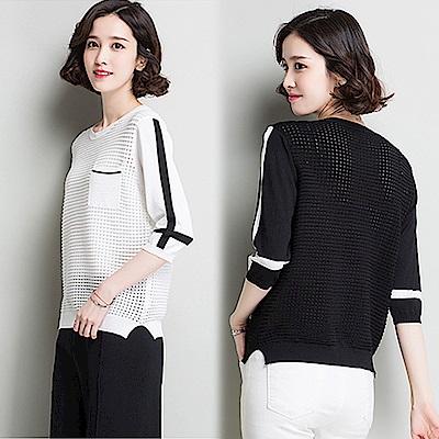 【韓國K.W.】輕快步伐針織縷空上衣-2色