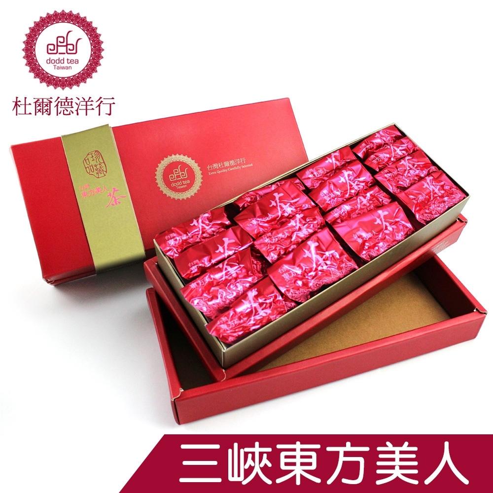 (雙11特惠)DODD Tea杜爾德 嚴選 三峽東方美人茶一泡包禮盒(6g*32入)(春節禮盒)