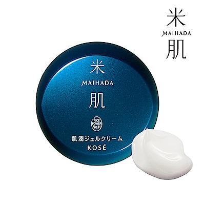 【KOSE 高絲】米肌 肌潤凝霜 40g