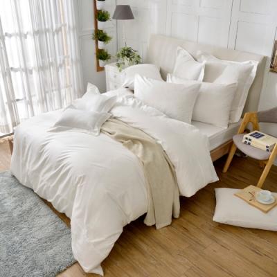 義大利La Belle 前衛素雅 特大 精梳純棉 被套 白色