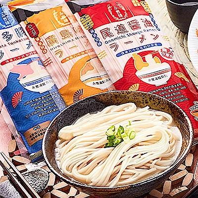永豐麵 日式湯麵禮盒(附日本進口拉麵醬包)(CAT)
