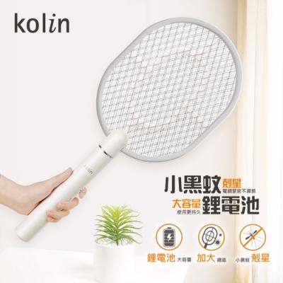 【Kolin 歌林】充電式小黑蚊電蚊拍-鋰電池 KEM-SD1919