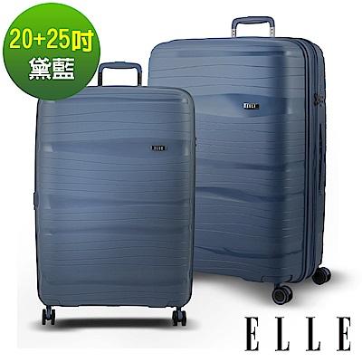 ELLE 鏡花水月第二代-20+25吋特級極輕PP材質行李箱- 黛藍EL31239