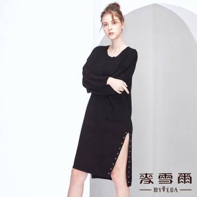【麥雪爾】鉚釘裝飾開衩造型洋裝