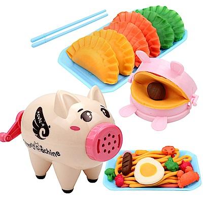 JoyNa小豬擠麵條機 彩色粘土包餃子益智玩具