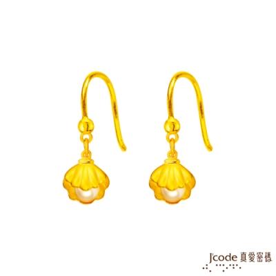 J code真愛密碼 真愛-珍心寶貝黃金/水晶珍珠耳環