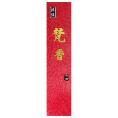 心海文物 一尺六藏傳梵香立香半斤(SH-0026)