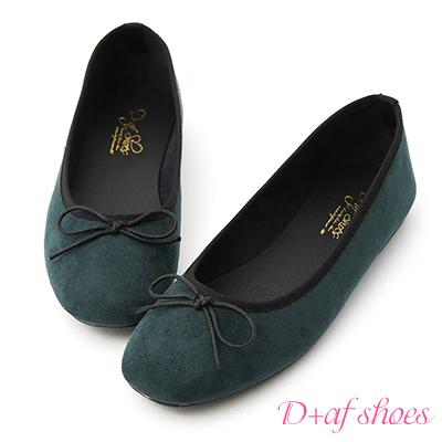 D+AF 玩美秋氛.小方頭絨料芭蕾娃娃鞋*綠