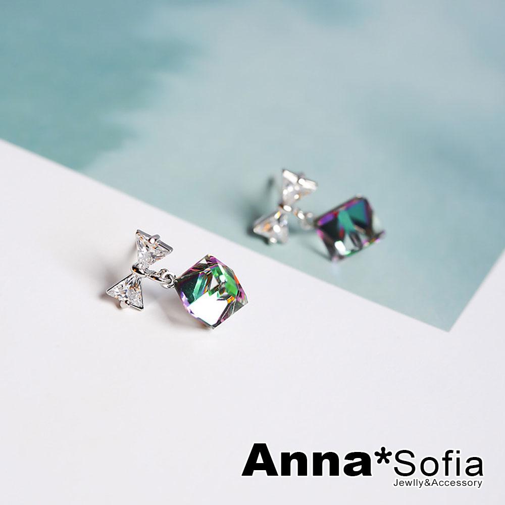 【3件5折】AnnaSofia 美結煥彩方晶 925銀針耳針耳環(銀系)