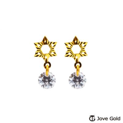 Jove Gold 漾金飾 星光熠熠黃金耳環