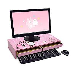 Kanahei 卡娜赫拉 兔兔&P助 電腦螢幕收納架 鍵盤架 桌上收納-粉