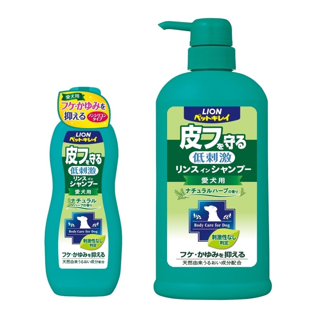 LION 獅王 - 舒敏洗 愛犬用330ML+550ML/瓶-大小瓶組合