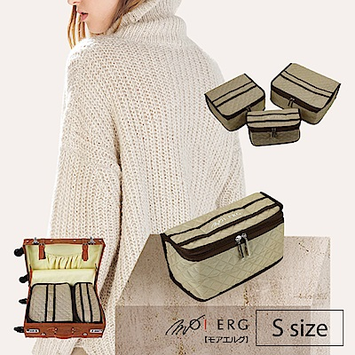 MOIERG-行李箱隨身收納袋Pouch (S size) 拆洗便