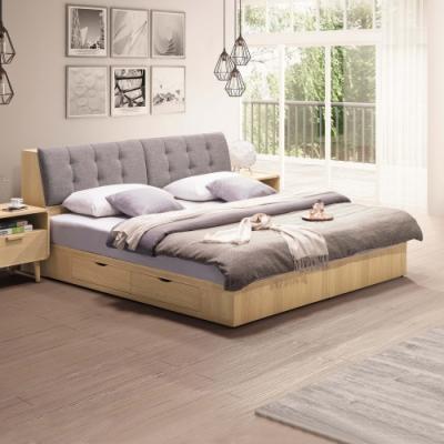 Boden-達芙6尺北歐風雙人加大床組(附插座床頭箱+二抽收納床底)(不含床墊)