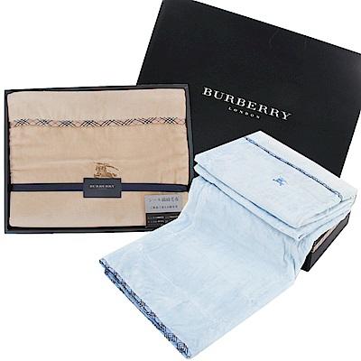 (領券可現折)BURBERRY 經典刺繡戰馬LOGO純棉毛毯禮盒(二色)